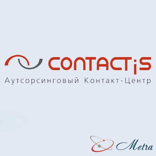 Contactis колл центр