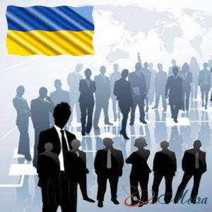 Аутстаффинг Украина