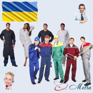 Аутстаффинг персонала в Украине