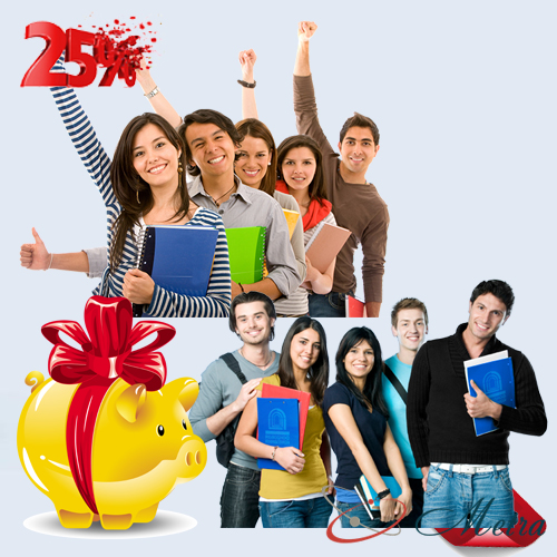 Скидки студентам 2020