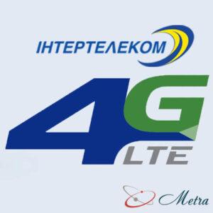 Стартовый пакет 4G Интертелеком