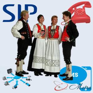 SIP номер Австралия