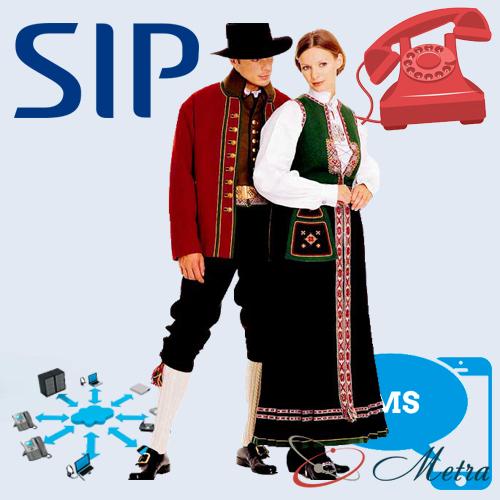 SIP номер Дания