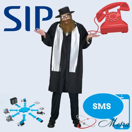 SIP номер Израиль