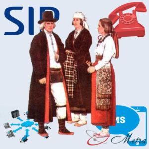 SIP номер Латвия