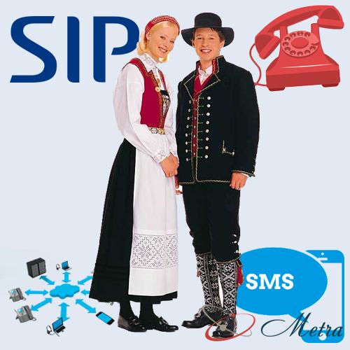SIP номер Нидерланды