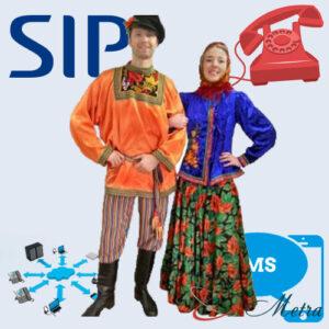 SIP номер Россия