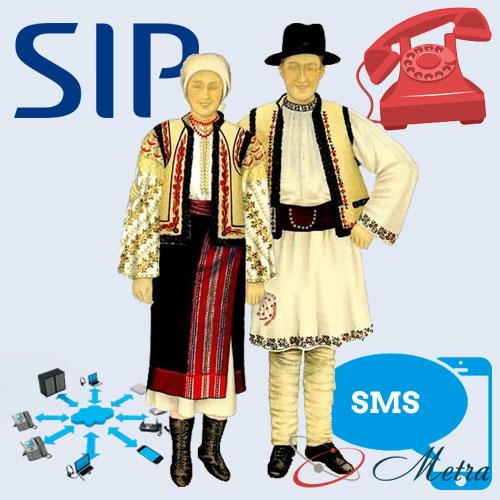 SIP номер Румыния