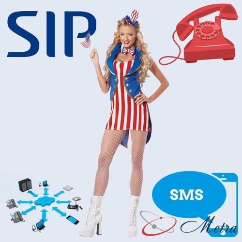 SIP номер США