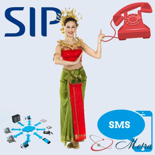 SIP номер Таиланд