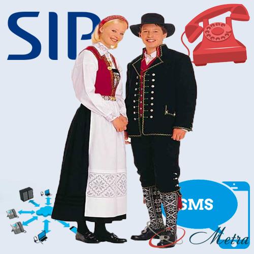 SIP номер Великобритания
