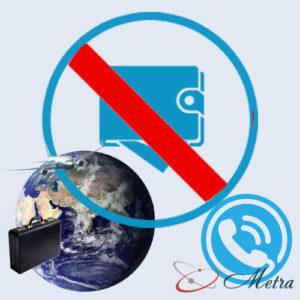 Интернет в Европе без обязательных платежей