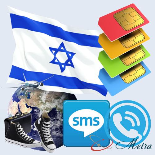 Израильская сим карта