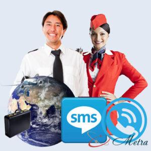 Интернет для летчиков