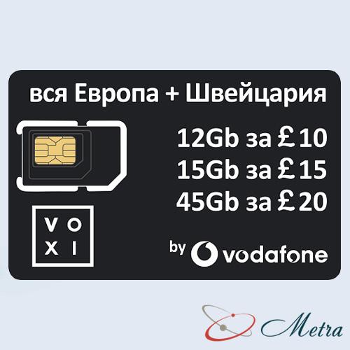 SIM карта Vodafone Voxi